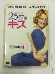 DVD 25年目のキス NEVER BEEN KISSED 中古