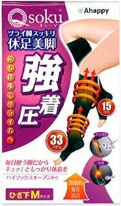ブラック M [Amazon限定ブランド] Qsoku(キューソク) 強着圧ソックス ハイソックスオープントゥ ひざ下 Mサイズ