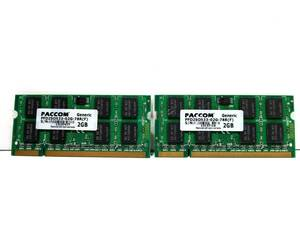 * free shipping operation goods *PACCOM SO-DIMM PC2-4200 DDR2 533MHz 2GB 2 sheets total 4GB with guarantee