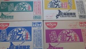 1円~北のどん兵衛・4箱セット(48個) 北海道限定品 切手可