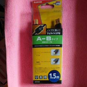 エレコム USB2.0対応ケーブル(A-Bタイプ)