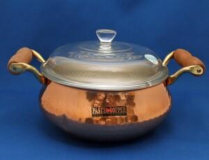 銅製 両手鍋 蓋付