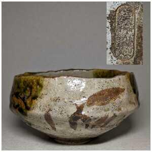 古い織部茶碗 抹茶碗 茶碗 織部 古織部 陶印有 要検証 茶道具 古民家整理品
