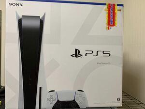 PS5 PlayStation5 ディスクドライブ搭載型 CFI-1000A01+おまけ、新品に近い