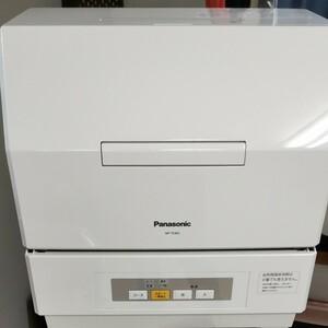 Panasonic 食器洗い乾燥機 NP-TCM2