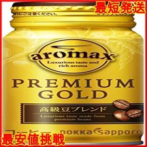 新品ポッカサッポロ アロマックス(コーヒー) プレミアムゴールド 170ml×30本YSW5