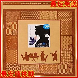 新品国産黒豆茶ティーバッグ3g×100包 国産黒豆100% くろまめ/黒大豆 (健康茶・野草茶)UBGT