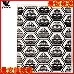 新品表紙:黒 サイズ:幅124×高さ183×厚さ18㎜ ポケット式 城御朱印帳‐友禅和紙 表紙-黒3D56