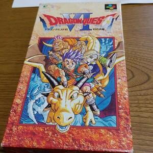 ドラゴンクエスト6 幻の大地 スーパーファミコンソフト SFC