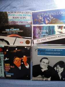 クラシックLPレコード