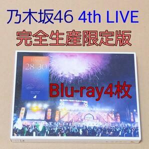 乃木坂46 4th YEAR BIRTHDAY LIVE