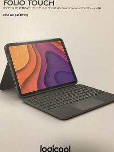 folio touch logicool iPad air 4 キーボードケース