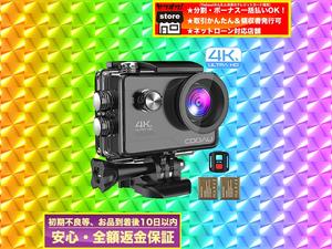 極★4K アクションカメラ WiFi搭載 リモコン付き 40M 防水 170度 広角レンズ 高品質バッテリー2個 2インチ液晶画面 HDMI出力 水中カメラ