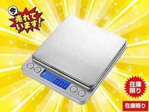 新品 はかり デジタル クッキング スケール 精密 0.01g~500g 小型 携帯タイプ 風袋引き機能 電子秤 計量秤 料理 調理用 計量器 計量機