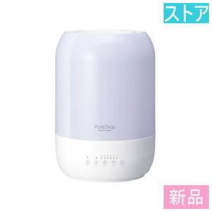 新品★スリーアップ ハイブリッド式(加熱超音波式) 加湿器(5.5L) Pure Drop HB-T1924WH ホワイト