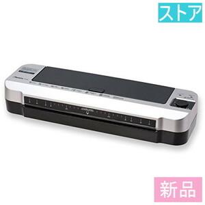 新品・ストア★アスカ Asmix 2ローラーラミネーター L207A3 新品・未使用