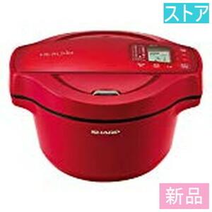 新品・ストア★シャープ 水なし自動調理鍋 ヘルシオ ホットクック KN-HT16E