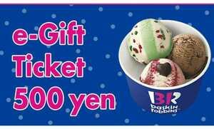 サーティワンアイスクリーム サーティワン ギフト券 チケット 500 クーポン 引換券 無料券 ポイント消化