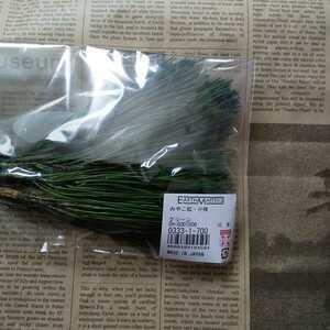 みやこ松 小枝 1袋 10本 プリザーブドフラワー ハーバリウム花材 アレンジメント花材