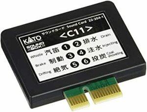 KATO Nゲージ サウンドカード C11 22-204-1 鉄道模型用品