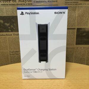 Playstation5 DualSense 充電スタンドCFI-ZDS1J