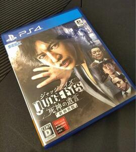 ジャッジアイズ PS4