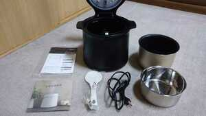 LOCABO ロカボ 糖質カット炊飯器