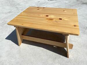 ハンドメイド組み立て ローテーブル