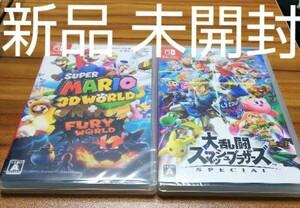 スーパーマリオ 3Dワールド+フューリーワールド 大乱闘スマッシュブラザーズ