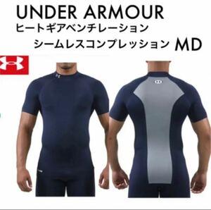 UNDER ARMOUR アンダーアーマー コンプレッション インナー シャツ