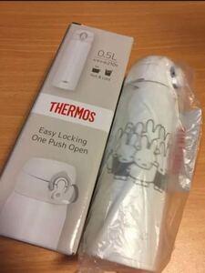 新品未使用 ミッフィースタイル サーモス 水筒THERMOS 真空断熱 マグボトル