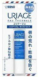 【佐藤製薬】URIAGE (ユリアージュ) モイストリップ 4g <無香料>×4