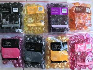 送料込み 50粒 エリプス ヘアビタミン(Ellips Hair Vitamin)詰め替え用 選べる種類 エリップス