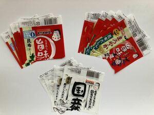 おかめ納豆 懸賞応募用バーコード 30枚セット