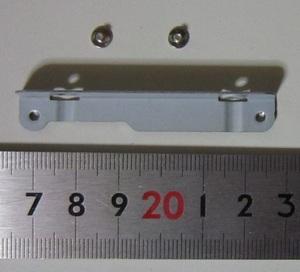 2408 富士通 ノートパソコン部品 FMV-BIBLO NF/D70 光学ドライブマウンタ