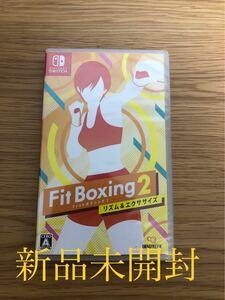 フィットボクシング2 fit boxing 2 Switch Switchソフト 任天堂Switch ソフト
