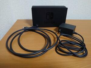 正規品 ニンテンドースイッチ ドック Nintendo Switch