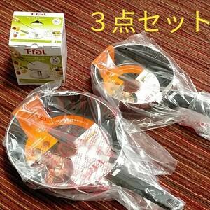 【新品 送料込】T-fal (ティファール) 27cmと20cm フライパン(ガス火専用)ハンディチョッパー  1セット