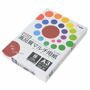 コピー用紙 A3 高品質マルチ用紙 白色度98% 紙厚0.106mm インクジェット用紙 500枚