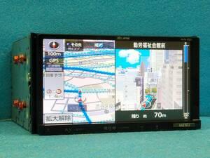 ☆イクリプス メモリーナビ AVN-Z02i 2012MAP/4×4フルセグTV/Bluetooth/DVD/SD/USB/CD録音☆02668716