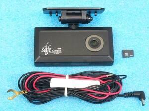☆コムテック ドライブレコーダー DC-DR410 ファームウェアアップデート済 HD録画/GPS/Gセンサー/8GB SD付き☆41277517