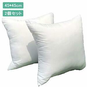2個 クッション AIDUCHO ヌードクッション 首枕 中身 高反発 抱き枕 カバーコットン100% 肌に優しい 抗菌防臭 柔