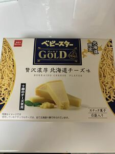 ベビースター ゴールド 北海道限定 贅沢濃厚北海道チーズ味