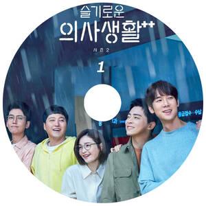 韓国ドラマ 「賢い医師生活 シーズン2」 DVD版