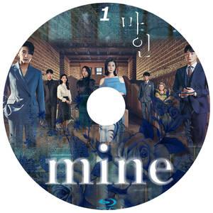 韓国ドラマ 「マイン(MINE)」 Blu-ray版