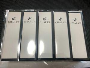 新品・未使用 薬用 チャップアップ 育毛ローション5本セット