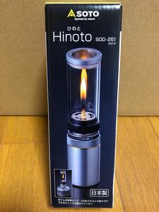SOTO(ソト) Hinoto ひのと SOD-251