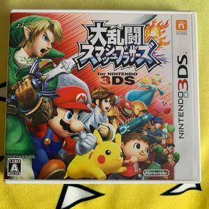 大乱闘スマッシュブラザーズ3DS ソフト