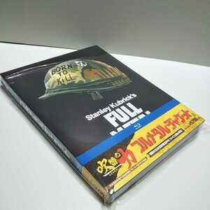 ブルーレイ・Bluーray Disc 【フルメタル・ジャケット】FULL METAL JACKET『日本語吹替音声追加収録版』