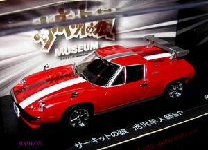 【フリマ】KY☆1/43 K03074CWR ロータスヨーロッパ サーキットの狼 池沢早人師SPL 20周年記念モデル